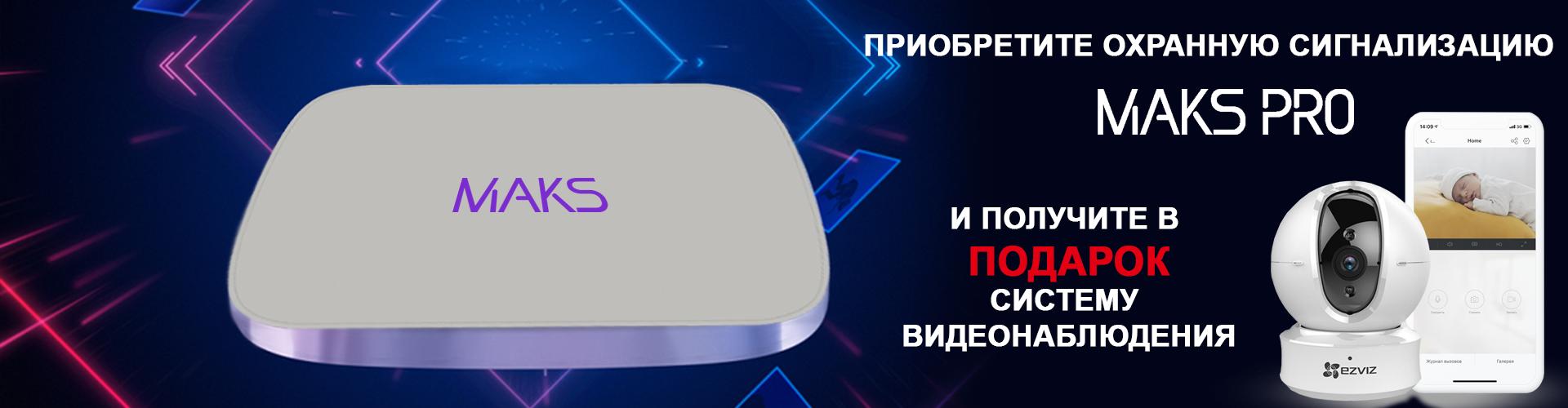 ОХРАННОЕ АГЕНТСТВО: Муниципальная охрана Харьков